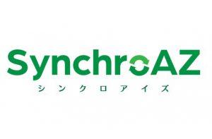 遠隔作業支援スマートグラスSynchroAZ(シンクロアイズ)