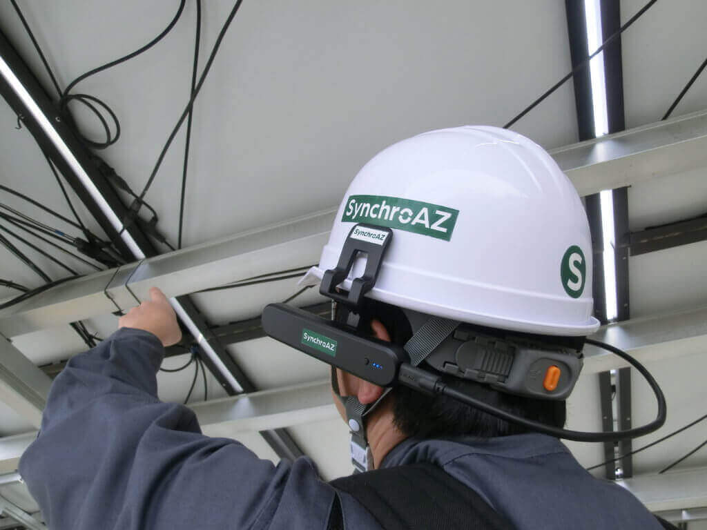 太陽光発電の保守作業【遠隔作業支援スマートグラスSynchroAZ(シンクロアイズ)】